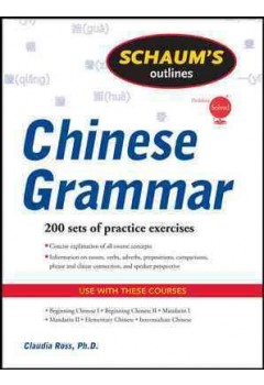 Chns3603 chinese 4a advanced textbooks schaums outline of chinese grammar fandeluxe Image collections
