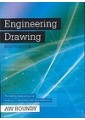 Engineering skills & trades - Mechanical Engineering & Material science - Technology, Engineering, Agric - Non Fiction - Books 44