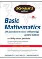 Biology, Mathematics & Science Books 26