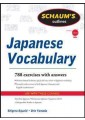 Grammar & Vocabulary - Language teaching & learning methods - Language Teaching & Learning - Language, Literature and Biography - Non Fiction - Books 18