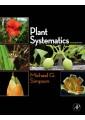 Botany & plant sciences - Biology, Life Science - Mathematics & Science - Non Fiction - Books 8