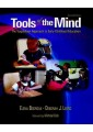 Cognitivism, cognitive theory - Psychological theory & schools - Psychology Books - Non Fiction - Books 2