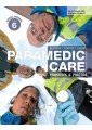 First Aid & Paramedical Services - Nursing & Ancillary Services - Medicine - Non Fiction - Books 34