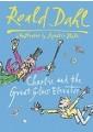 Roald Dahl | The Greatest Children's Author 46