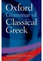 Ancient Western Philosophy to c 500 - Western Philosophy - Philosophy Books - Non Fiction - Books 32