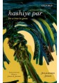 Translation & interpretation - Language & Linguistics - Language, Literature and Biography - Non Fiction - Books 20
