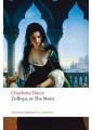Classic Fiction | Read the Classics 18