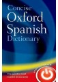Dictionaries | Oxford, French & Italian Dictionaries 20