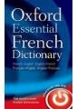 Language Books | English Language Textbooks 42