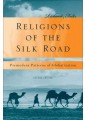 History of religion - Religion: general - Religion & Beliefs - Humanities - Non Fiction - Books 32