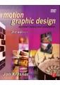 Animated films - Films, cinema - Film, TV & Radio - Arts - Non Fiction - Books 8