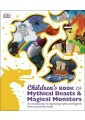 Mysteries & the Supernatural - Children's & Young Adult - Children's & Educational - Non Fiction - Books 8