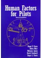 Aviation Skills / Piloting - Aerospace & Aviation Technology - Transport Technology - Technology, Engineering, Agric - Non Fiction - Books 4
