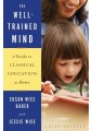 Open learning, home learning, - Education - Non Fiction - Books 6