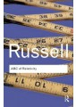 Relativity physics - Physics - Mathematics & Science - Non Fiction - Books 2
