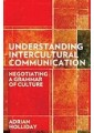 Interdisciplinary Studies - Reference, Information & Interdisciplinary Subjects - Non Fiction - Books 40