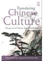 Translation & interpretation - Language & Linguistics - Language, Literature and Biography - Non Fiction - Books 22