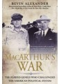 Second World War Books    Military History 18
