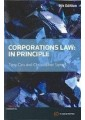 Company, commercial & competit - Laws of Specific Jurisdictions - Law Books - Non Fiction - Books 52