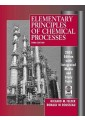 Industrial Chemistry & Manufacturing - Technology, Engineering, Agric - Non Fiction - Books 8