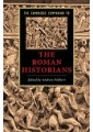 Classical, early & medieval - Literary studies: general - History & Criticism - Literature & Literary Studies - Non Fiction - Books 32