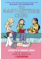 Social Issues - Life Skills & Personal Awareness - Children's & Educational - Non Fiction - Books 48