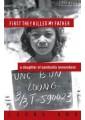 Revolutions & coups - Political activism - Politics & Government - Non Fiction - Books 14