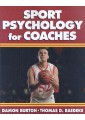 Sports Psychology - Sports training & coaching - Sports & Outdoor Recreation - Sport & Leisure  - Non Fiction - Books 58