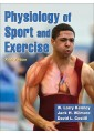 Physical Education - Educational Material - Children's & Educational - Non Fiction - Books 14