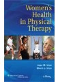 Physical Education - Educational Material - Children's & Educational - Non Fiction - Books 24