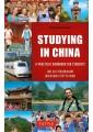 Advice on Education - Self-Help & Practical Interest - Non Fiction - Books 2