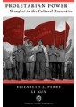 Demonstrations & protest movements - Political activism - Politics & Government - Non Fiction - Books 4