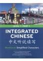 Language teaching & learning methods - Language Teaching & Learning - Language, Literature and Biography - Non Fiction - Books 22