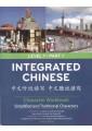 Language Textbooks - Textbooks - Books 26
