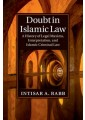 Islamic law - Foundations of Law - Jurisprudence & General Issues - Law Books - Non Fiction - Books 14