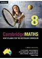 Mathematics & Numeracy - Educational Material - Children's & Educational - Non Fiction - Books 62