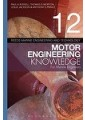 Transport Technology - Technology, Engineering, Agric - Non Fiction - Books 10