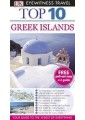 Travel & Holiday Guides - Travel & Holiday - Non Fiction - Books 18