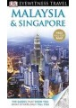 Travel & Holiday Guides - Travel & Holiday - Non Fiction - Books 40