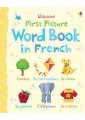 Picture Books, Activity Books - Children's & Educational - Non Fiction - Books 40