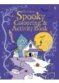 Colouring & Painting Activity - Interactive & Activity Books & - Picture Books, Activity Books - Children's & Educational - Non Fiction - Books 54