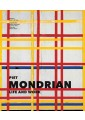 Individual Artists, Art Monograms - Art Treatment & Subjects - Arts - Non Fiction - Books 16