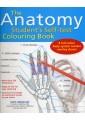 Medical Study & Revision Guide - Medicine - Non Fiction - Books 26