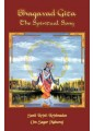 Religious experience - Aspects of religions - Religion & Beliefs - Humanities - Non Fiction - Books 10