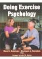 Sports Psychology - Sports training & coaching - Sports & Outdoor Recreation - Sport & Leisure  - Non Fiction - Books 40