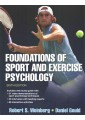 Sports Psychology - Sports training & coaching - Sports & Outdoor Recreation - Sport & Leisure  - Non Fiction - Books 8