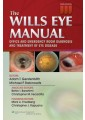 Ophthalmology - Clinical & Internal Medicine - Medicine - Non Fiction - Books 38