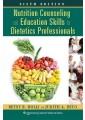 Therapy & therapeutics - Other Branches of Medicine - Medicine - Non Fiction - Books 18