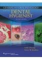 Dentistry - Other Branches of Medicine - Medicine - Non Fiction - Books 34