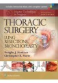 Cardiothoracic Surgery - Surgery - Medicine - Non Fiction - Books 4